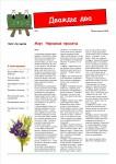 publ36_page1