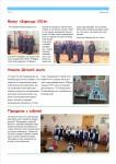 publ36_page2