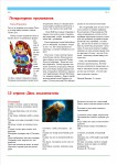 publ36_page3