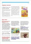 publ3_page3