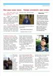 publ40_page2