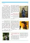 publ40_page3