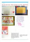 publ40_page5