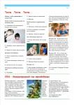 publ40_page7