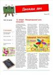 publ42_page1