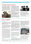 publ42_page3.jpg