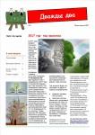 publ43_page1
