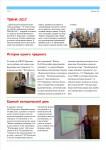 publ43_page2