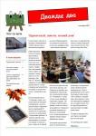 publ44_page1