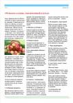 publ44_page2