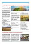 publ44_page3