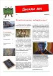 publ45_page1