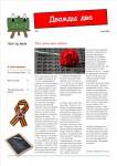 publ47_page1