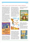 publ48_page2