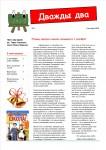 publ49_page1