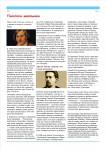 publ49_page3