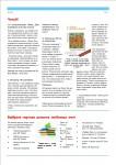 publ4_page3