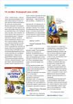 publ50_page3
