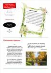 publ50_page4