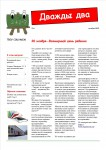 publ51_page1