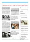 publ51_page2