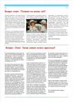 publ51_page3