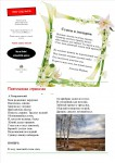 publ51_page4
