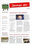 publ52_page1