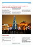 publ52_page2
