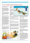 publ52_page3