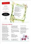 publ52_page4