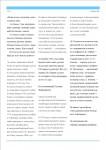 publ53_page4