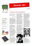 publ54_page1