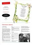 publ54_page4