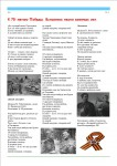 publ55_page3