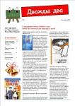 publ56_page1