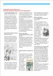 publ56_page2