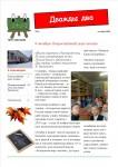 publ57_page1