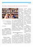 publ57_page2