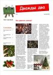 publ58_page1