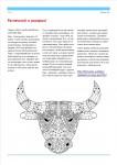 publ58_page2