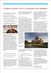 publ59_page3