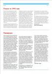 publ5_page3