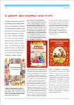 publ60_page2