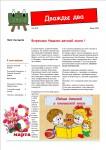 publ61_page1