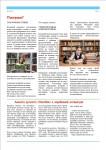 publ61_page3