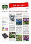 publ62_page1