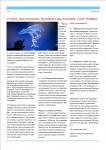 publ62_page2