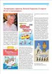 publ62_page3