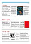 publ6_page3